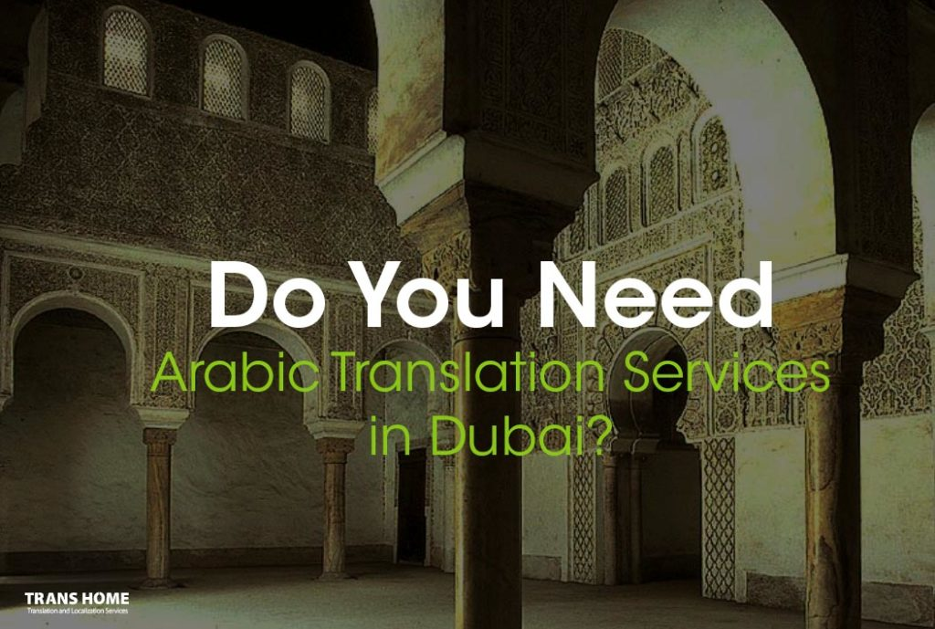 Arabic Translation in Dubai