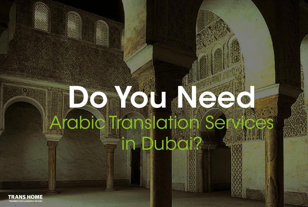 Arabic Translation Services in Dubai - Professional Arabic Document Translation Services