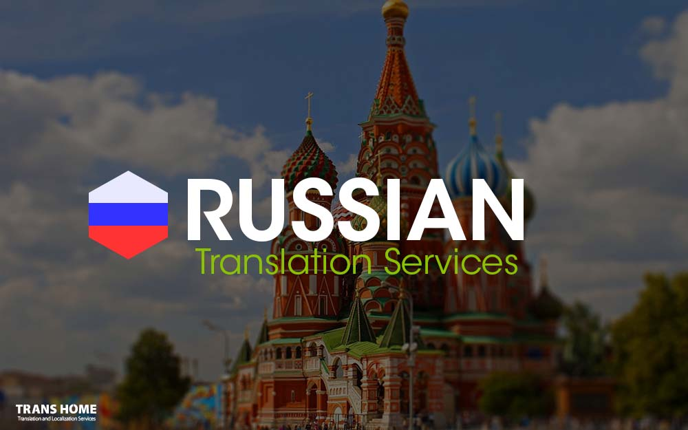 Russian Translation Services in Dubai, Russian Translation in Dubai