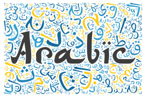 Arabic-Languages